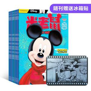 米老鼠��1年共24期��迪士尼动画系列杂志