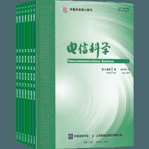 電信科學(1年共12期)(雜志訂閱)