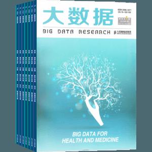 大數據(1年共6期)(雜志訂閱)