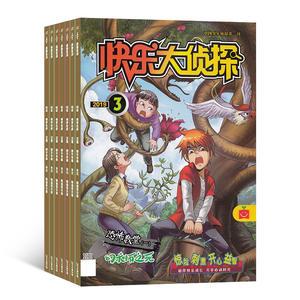 快乐大侦探��快乐学习系列����1年共12期����杂志订?#27169;?></a>  </div> <div class=
