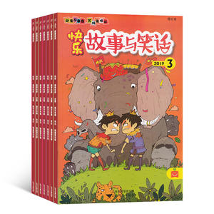 快乐故事与笑话��快乐学习系列����1年共12期����杂志订?#27169;?></a>  </div> <div class=