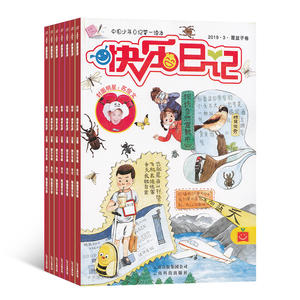 快乐日记��快乐学习系列����1年共12期����杂志订?#27169;?></a>  </div> <div class=
