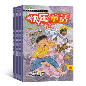 快乐童话��快乐学习系列����1年共12期����杂志订?#27169;?></a>  </div> <div class=
