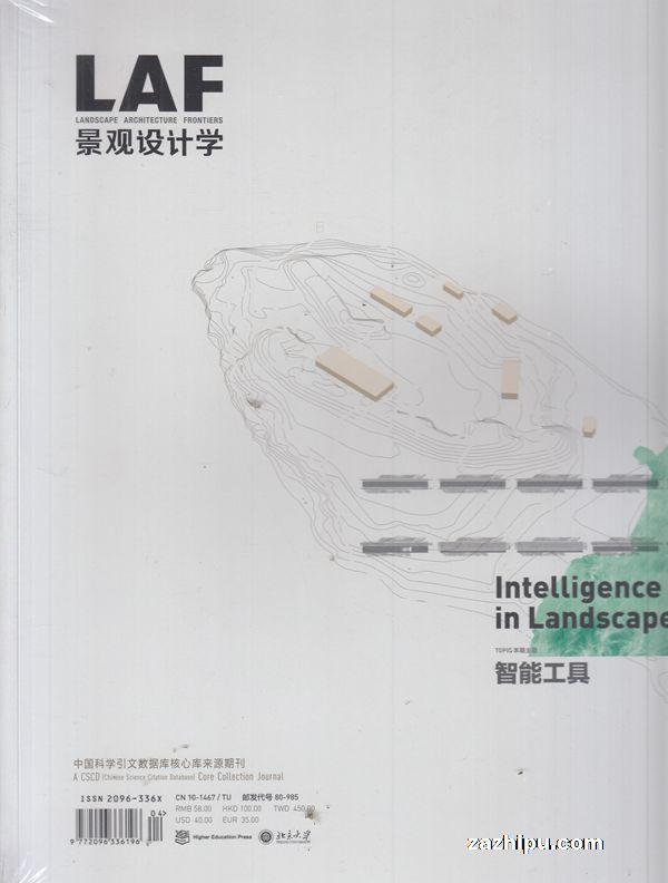 LA景观设计学2019年4月期