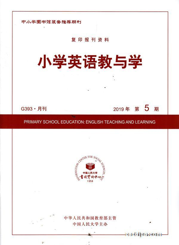 小学英语教与学2019年5月期