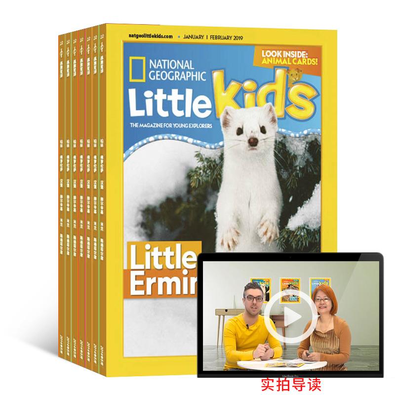 含导读视频 2019年1月起订美国国家地理幼儿版3-6岁(英文原版)(1年共6期)+赠送美国国家地理彩色铅笔
