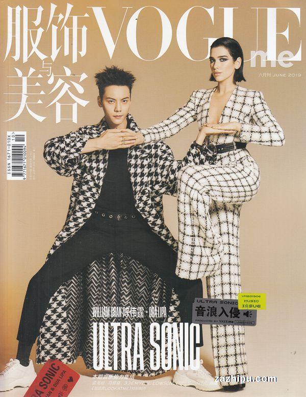 服饰与美容VogueMe2019年6月期