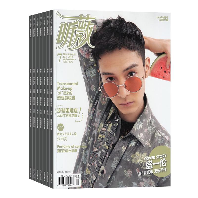 昕薇(1年共12期)+送欧式铁艺金色小鹿烛台