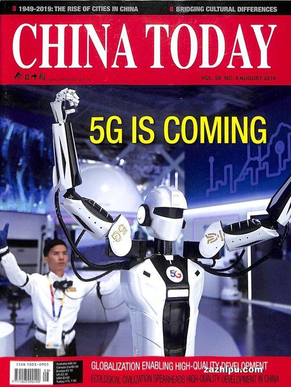 今日中国(英文)2019年8月期
