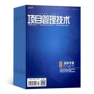 项目管理技术(1年共12期)(杂志订阅)