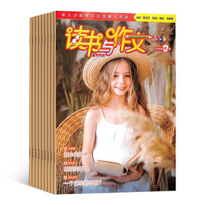 读书与作?#27169;?#39640;年级�� ��1年共24期 杂志订?#27169;?></a>  </div> <div class=