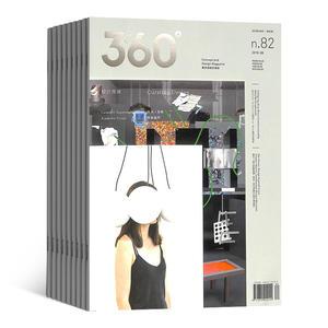 Design360°观念设计杂志(1年共6期)(杂志订阅)