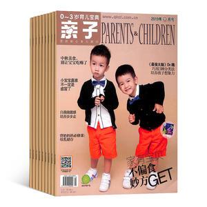 親子 0-3歲 育兒寶典(1年共12期)(雜志訂閱)
