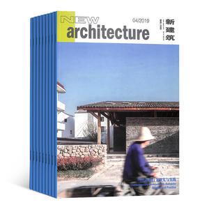 新建筑(1年共6期)(杂志订阅)