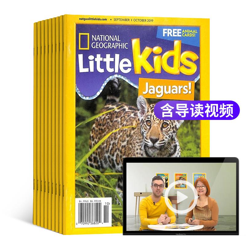 含导读视频 2019年1月起订美国国家地理幼儿版3-6岁(英文原版)(1年共6期)不退换