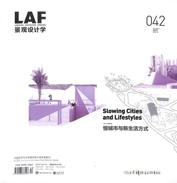 LA景观设计学2019年12月期