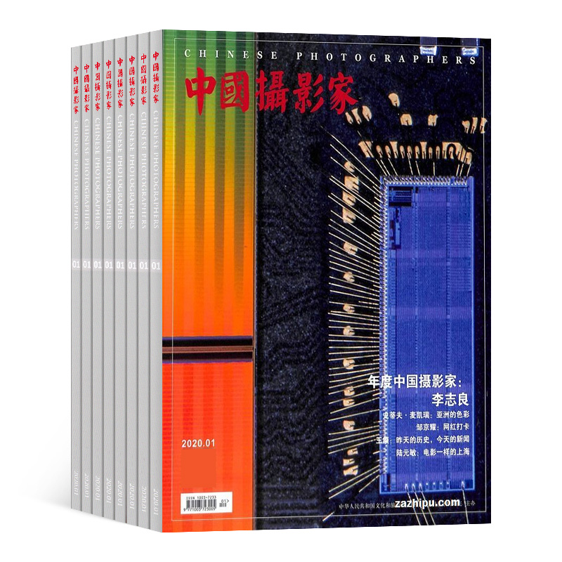 中国摄影家(1年共12期)(杂志订阅)