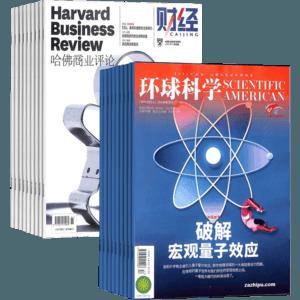 哈佛商业评论(1年13期)+环球科学(1年共12期)(杂志订阅) (组合订阅)