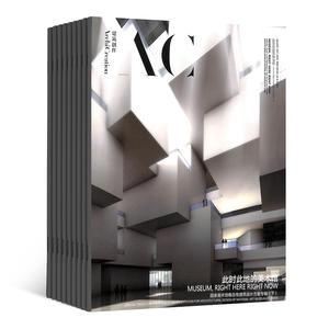 建筑创作(1年共6期)(杂志订阅)