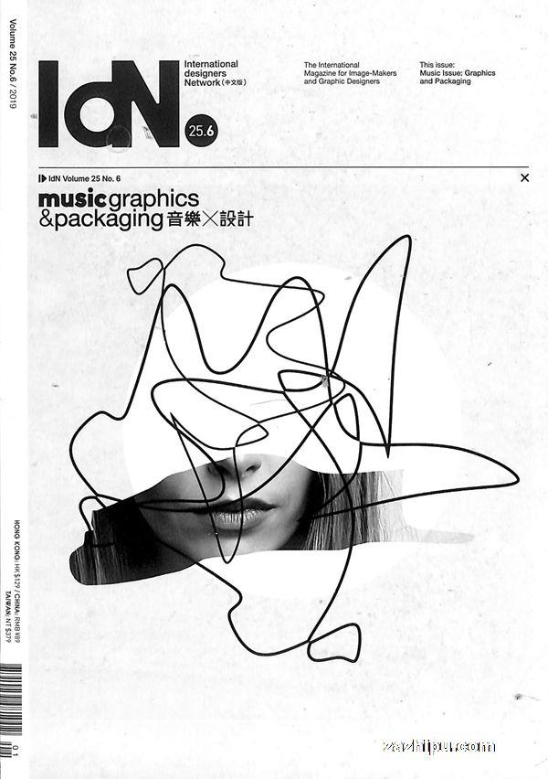 IDN国际设计家连网2019年7月期