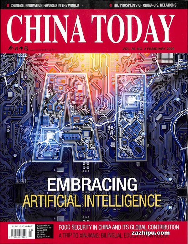 今日中国(英文)2020年2月期