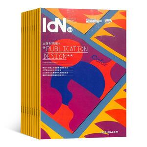 IDN国际设计家连网(1年共4期)(杂志订阅)
