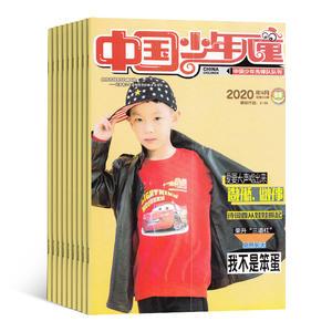 中国少年儿童综合版(1年共12期)(杂志订阅)
