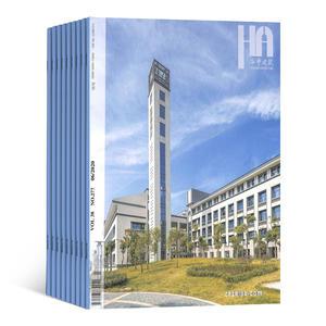 华中建筑(1年共12期)(杂志订阅)