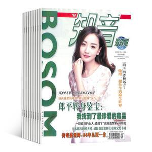 知音海外版(1年共24期)(杂志订阅)