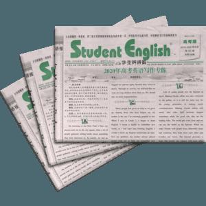 学生英语报高考版(1年共51期)(杂志订阅)