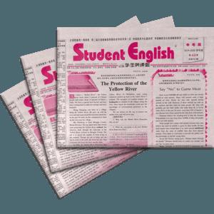 学生英语报中考(1年共51期)(杂志订阅)