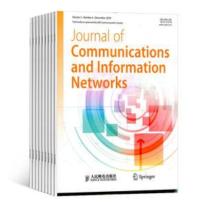 通信与信息网络学报(JCIN)(一年共4期)