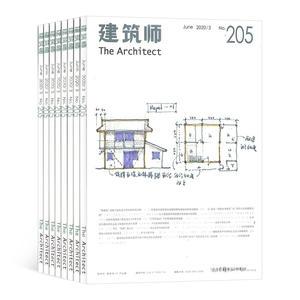 建筑师(1年共6期)(杂志订阅)