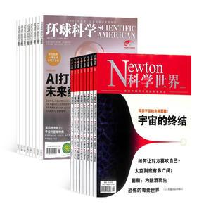 环球科学(1年共12期)+科学世界(1年共12期)两刊组合订阅(杂志订阅)