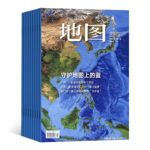 地圖Map(1年共6期)(雜志訂閱)