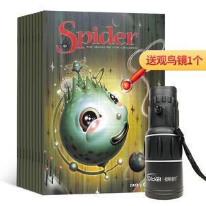 Spider红蜘蛛(一年共9期)(英文原版)