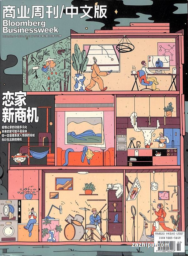 商业周刊中文版2021年2月第1期
