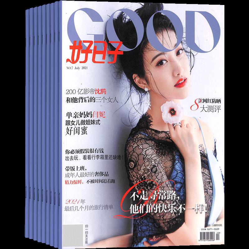 知音好日子(好主妇下半月版)(1年共12期)(杂志订阅)
