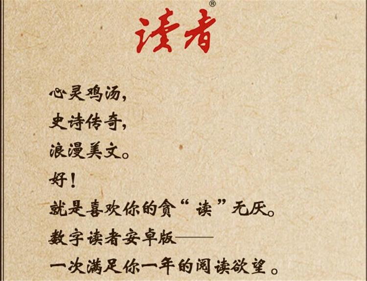 佛为心,道为骨,儒为表,大度看世界;技在手,能在身,思在脑,从容过生活