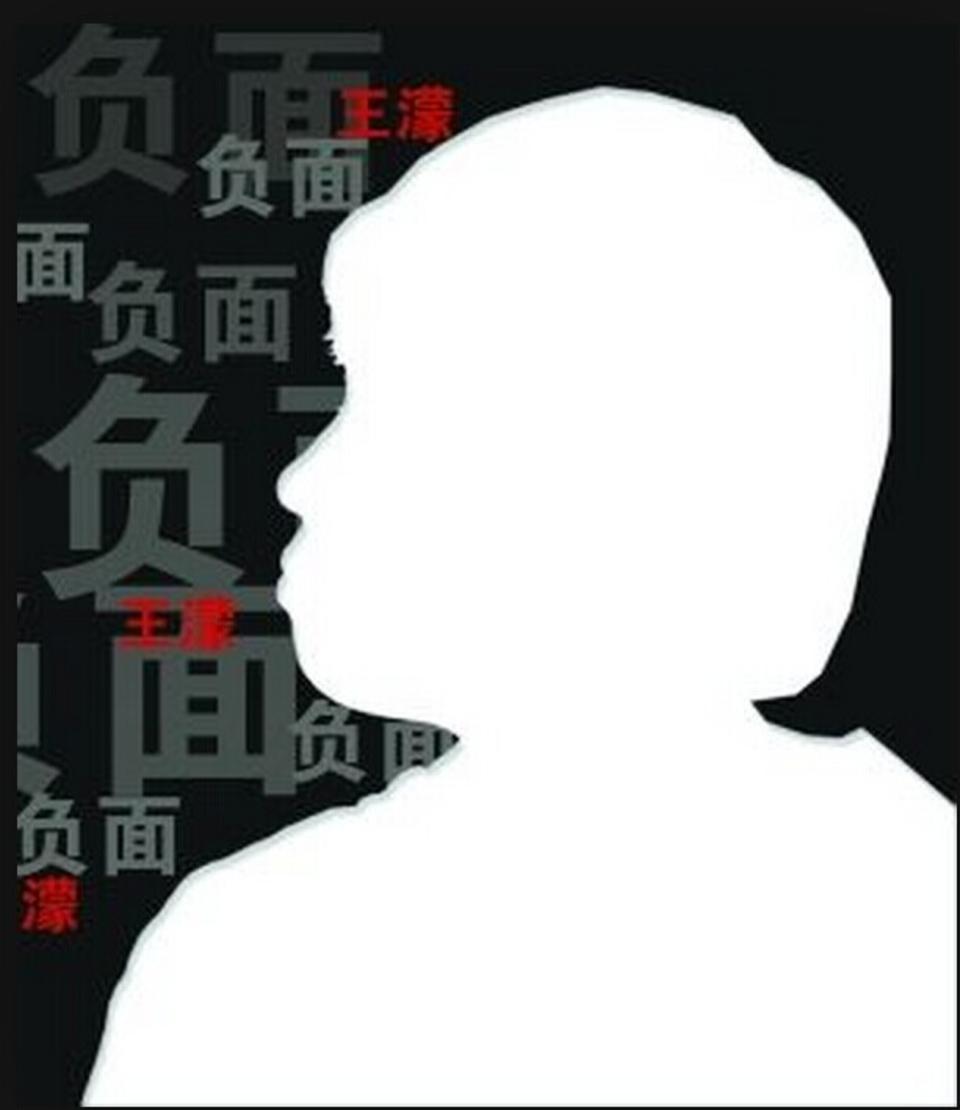 """在2014年央视""""3・15晚会""""上,尼康D600单反相机拍摄照片出现黑斑一事被曝光,立即引起轩然大波。16日下午,上海工商部门责令尼康D600相机全国下架。对此,尼康中国官方在全国售后服务网点采取积极应对措施。相关财经评论员认为,尼康作为一个责任企业应该更加公平地对待消费者。另有专家指出,此次尼康急于抢占市场,在部分技术未完善的情况下推出D600相机,是导致该款产品问题频出的最主要原因。"""