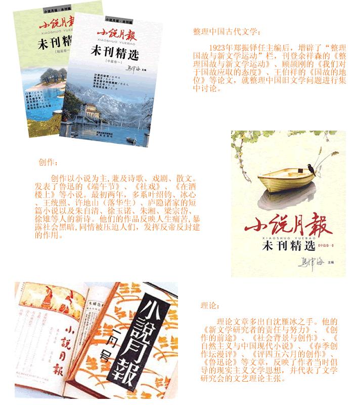 整理中国古代文学