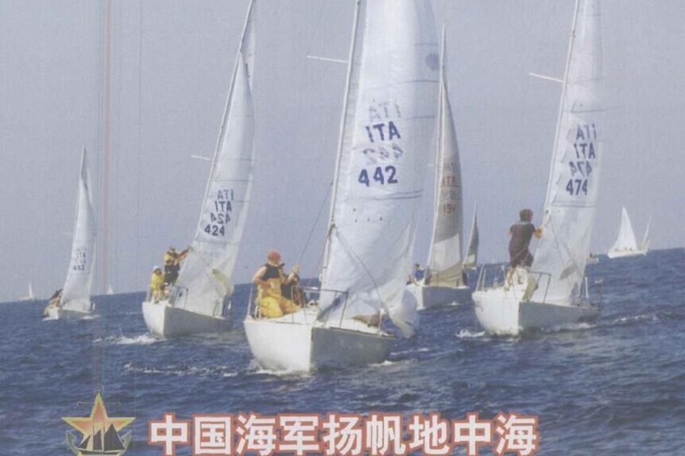 中国海军扬帆地中海