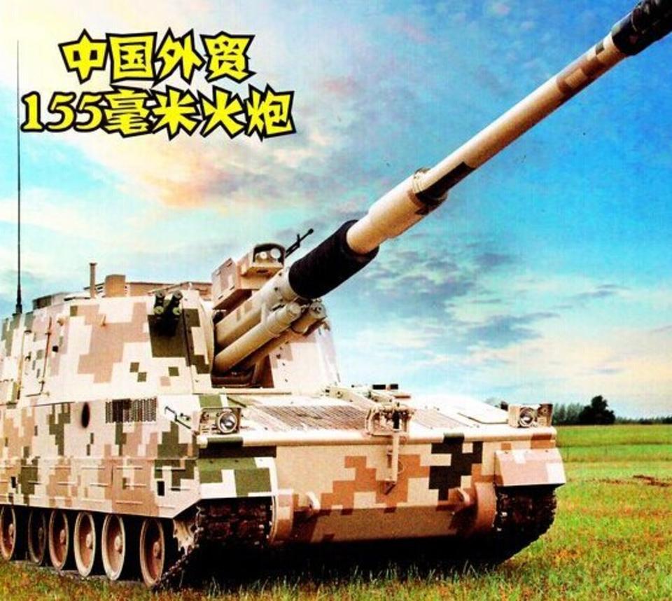 中国外贸155毫米火炮
