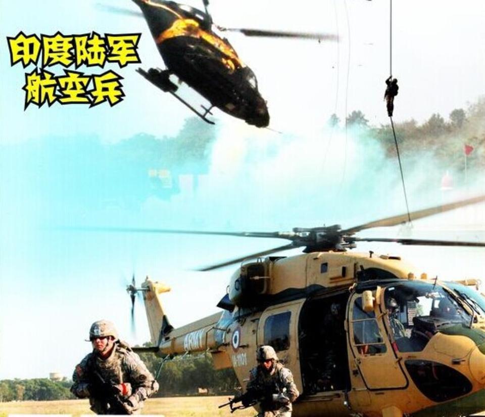 印度陆军航空兵