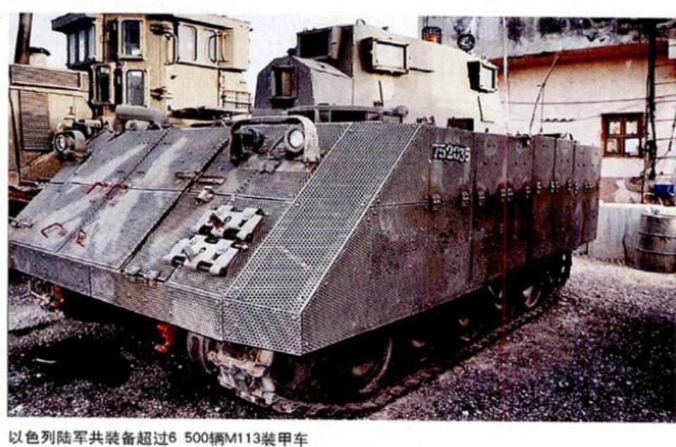 以色列陆军共装备超过6500两M113装甲车