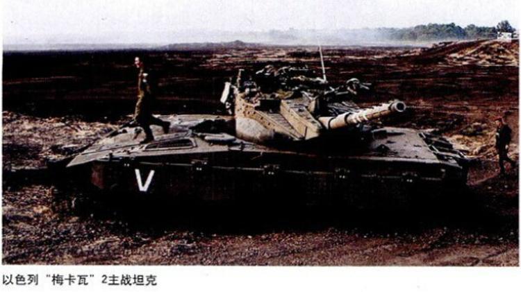 """以色列""""梅卡瓦""""2主站坦克"""