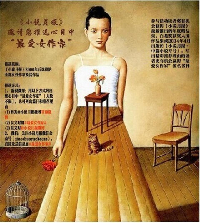 推荐赵宪臣:那些浮现和隐藏的真相――读王秀梅中篇小说《失疾》