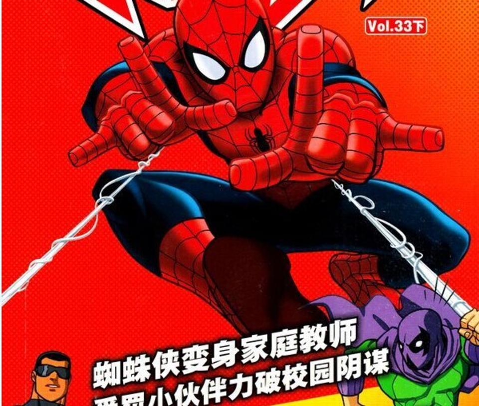 小朋友马上就能一睹蜘蛛侠的英雄风范,和超级英雄一起领略紧张刺激