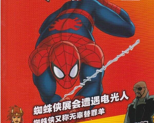 蜘蛛侠展会遭遇电光人 蜘蛛侠又称无辜替罪羊
