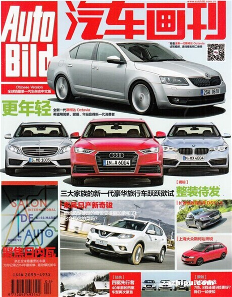 """《汽车画刊》秉承德国AUTO BILD的专业精神以及体坛传媒集团""""奉读者为上帝""""的办刊理念,为中国读者提供全方位技术支持和汽车消费决策辅助。"""